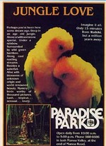 Paradaise_park_2